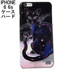 セール MrGUGU&MissGO iphone6s iphone6 ケース ねこ柄 プラスチックハードカバー ミスターググアンドミスゴー キャット galatic cat phone case iphone 6 6s アイフォン シックス エス ケース ネコ 猫 ネイビー かわいい スマホケース おしゃれ 海外ブランド