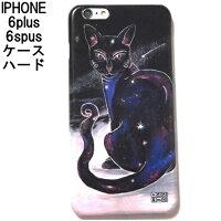 MrGUGU&MissGOミスターググアンドミスゴーポーランドのギャラクティックキャットgalaticcatphonecaseiphone6plus/6splusアイフォンシックスエスプラスケースねこおしゃれ猫カバーあいふぉんけーすおしゃれなねこ銀河系お洒落な猫海外ブランド