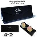 Quay Eyeware Australia サングラスケース 眼鏡ケース ハード コンパクト 三角 折り畳み 黒 かわいい キーアイウェア…