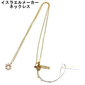 shlomit ofil fana gold necklace 24k ネックレス レディース シンプル チェーン 24金 イエローゴールド メッキ プレゼント 24金メッキネックレス ゴールドプレート 24kメッキネックレス おしゃれ かわいい イスラエル ブランド 海外