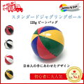 ビーンバッグジャグリングボール「8枚スター」JUGGLE4FUN