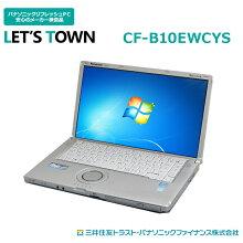 中古ノートパソコンPanasonicLet'snote(レッツノート)CF-B10EWCYS(Corei5/無線LAN/A4サイズ)Windows7Pro搭載リフレッシュPC【中古】【Aランク】