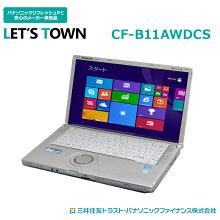 中古ノートパソコンPanasonicLet'snoteCF-B11AWDCS(Corei5/無線LAN/A4サイズ)Windows8Pro搭載リフレッシュPC【中古】【Bランク】