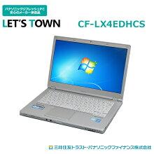 中古レッツノートCF-LX4EDHCS【動作A】【液晶B】【外観B】Windows7Pro搭載/Corei5/無線/A4/PanasonicLet'snote中古ノートパソコン(パナソニック/レッツノート)