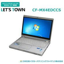 中古レッツノートCF-MX4EDCCS【動作A】【液晶A】【外観B】Windows7Pro搭載/Corei5/無線/A4/PanasonicLet'snote中古ノートパソコン(パナソニック/レッツノート)