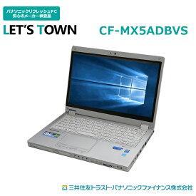 中古レッツノートCF-MX5ADBVS【動作A】【液晶A】【外観B】Windows10Pro搭載/Full HD/2in1/SSD/Corei5/無線/A4/Panasonic Let'snote中古ノートパソコン(パナソニック/レッツノート/CF-MX5)