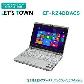中古レッツノートCF-RZ4DDACS【動作S】【液晶B】【外観B】Windows8Pro搭載/Full HD/SSD/CoreM/無線/B5/モバイル/Panasonic Let'snote中古ノートパソコン(パナソニック/レッツノート/CF-RZ4)