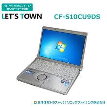 中古ノートパソコンPanasonicLet'snoteCF-S10CUGDS(Corei5/無線LAN/B5モバイル)Windows7Pro搭載リフレッシュPC【中古】【Bランク】