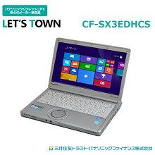 リフレッシュPCPanasonicLet'snoteCF-SX3EDHCS(Corei5/無線LAN/B5モバイル)Windows7Pro搭載中古ノートパソコン【Bランク】