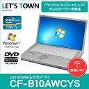 中古レッツノートCF-B10AWCYS【動作A】【液晶A】【外観B】Windows7Pro搭載/Corei5/無線/A4/Panasonic Let'snote中…
