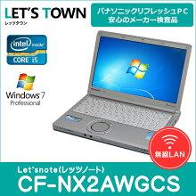 中古レッツノートCF-NX2AWGCS【動作A】【液晶B】【外観B】Windows7Pro搭載/Corei5/無線/B5/モバイル/PanasonicLet'snote中古ノートパソコン(パナソニック/レッツノート)
