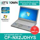 中古レッツノートCF-NX2JDHYS【動作A】【液晶A】【外観B】Windows7Pro搭載/Corei5/無線/B5/モバイル/Panasonic L…