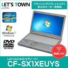 リフレッシュPCPanasonicLet'snoteCF-SX1XEUYS(Corei5/無線LAN/B5モバイル)Windows7Pro搭載中古ノートパソコン【Bランク】