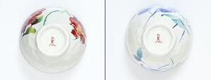 美濃焼【和藍】夫婦茶碗&湯呑み&お箸6点セットギフト贈り物新築祝い結婚祝い出産祝い内祝い御祝新生活誕生日プレゼント05P05Nov16