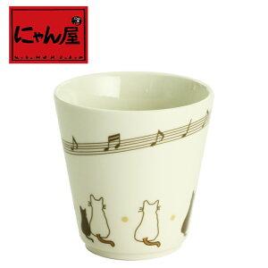 【にゃん屋】親子猫湯呑単品カップ湯呑内祝い御祝新生活誕生日プレゼント猫ねこネコnekonecocat