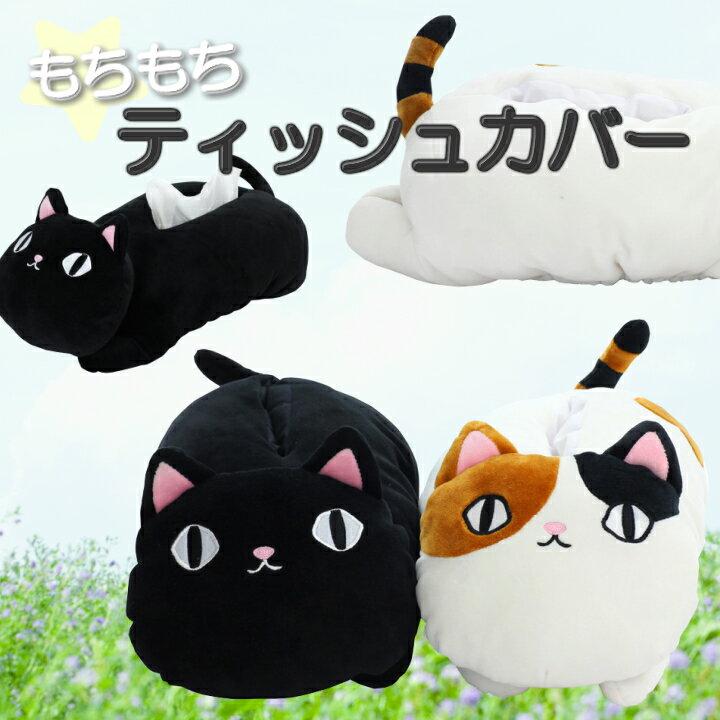 【にゃん屋】猫3兄弟 ティッシュカバー 2種猫3兄弟 単品 ティッシュカバー ティッシュケース 猫 可愛い シンプル 内祝い 御祝 新生活 誕生日 プレゼント 猫 ねこ ネコ neko neco cat 05P01Oct16