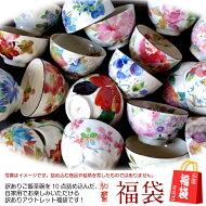 和食器アウトレットセットかわいい花柄ブランドの日本製陶器(湯呑/お茶碗/マグカップ/皿など)