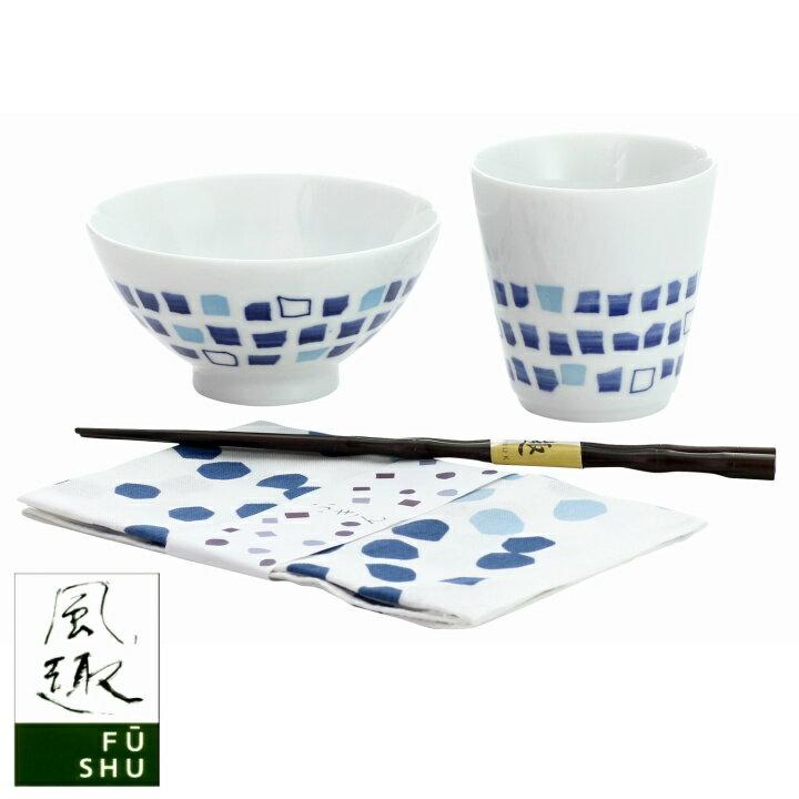 d【美濃焼】涼風 飯碗湯呑セット(四角)(茶碗1個、カップ1個、箸1膳、布巾1枚) 05P01Oct16