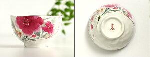 送料無料美濃焼「和藍」花水彩夏ギフトセット若狭塗の縁起箸・扇子付和食器|誕生日|記念日|プレゼント|夏|扇子|ご飯茶碗|かわいい|おしゃれ|