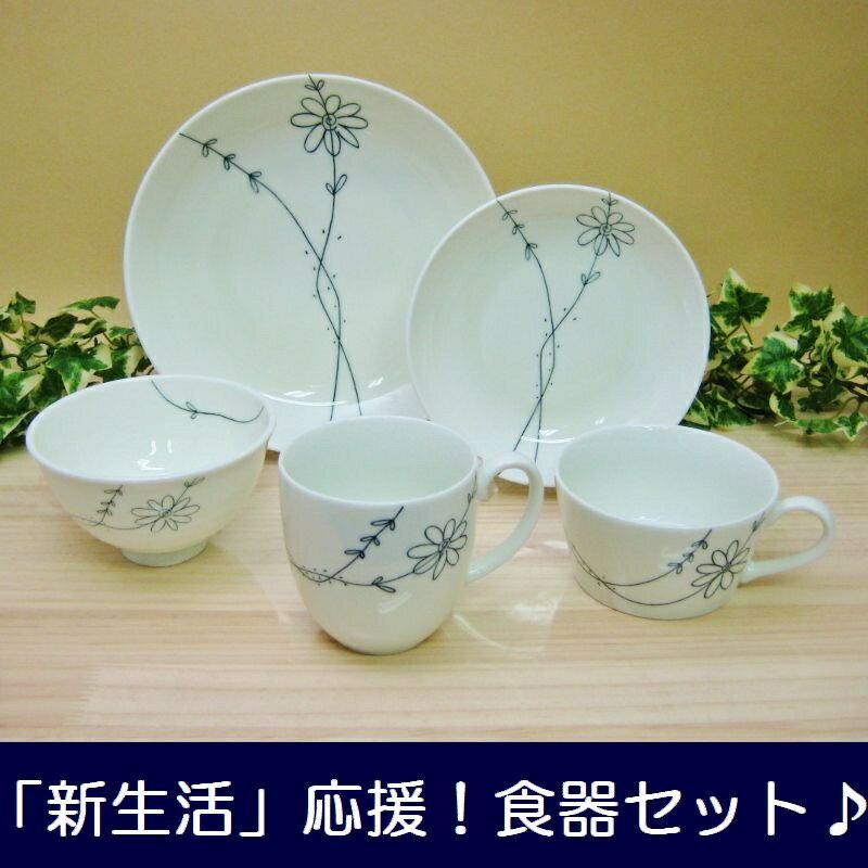 春の【新生活】♪日本製・美濃焼フラワーライン(軽量磁器) 1人用お茶碗5点セット 05P05Nov16