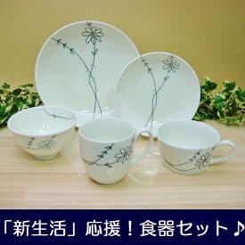 春の【新生活】♪日本製・美濃焼フラワーライン(軽量磁器) 1人用お茶碗5点セット 敬老の日