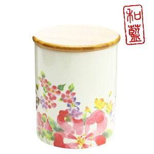 和藍 野辺の花 キャニスター (単品)   保存容器 陶器 おしゃれ キャニスター 陶器 かわいい 密閉 コーヒー 砂糖 塩 お茶 容器 プレゼント ギフト 雑貨 おしゃれ セラミック藍