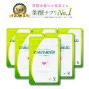 【1,000円OFFクーポンあり】葉酸サプリ ママニック 6袋セット | 無添加 鉄 カルシウム 乳酸菌 ビタミン ミネラル 妊婦…