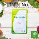葉酸サプリ 3袋セット ママニック【送料無料】■ネコポス対応可■ レバンテ ★1位 [粒タイプ]【葉酸 サプリ 葉酸サプ…