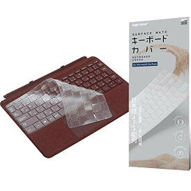 マイクロソフト Surface Go 2 (2020年発売) 10.5 / Go (2018年発売) キーボードカバー (JISキーボード用) 極めて薄い 0.18mm 保護カ