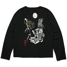 (イオラニ) 居楽仁 鯉の滝登り柄スカロンT (LS:TEE)(153803-BK) ロンT 長袖 Tシャツ カットソー 国内正規品