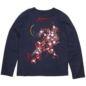 (イオラニ) 居楽仁 桜柄スカロンT (LS:TEE)(153802-NV) ロンT 長袖 Tシャツ カットソー 国内正規品