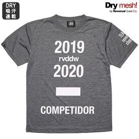 (リバーサル) REVERSAL 2019-2020 COMPETIDOR DRY TEE (SS:TEE)(rv19ss013-CH) Tシャツ 半袖 カットソー ドライメッシュ 国内正規品
