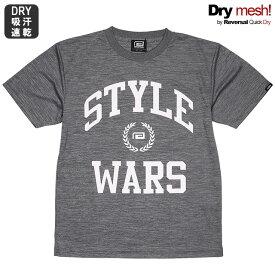 (リバーサル) REVERSAL STYLE WARS DRY TEE (SS:TEE)(rv19ss011-GR) Tシャツ 半袖 カットソー ドライメッシュ 国内正規品