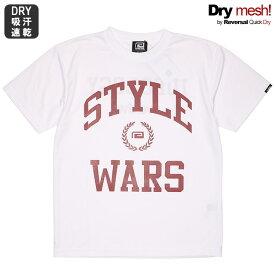 (リバーサル) REVERSAL STYLE WARS DRY TEE (SS:TEE)(rv19ss011-WH) Tシャツ 半袖 カットソー ドライメッシュ 国内正規品