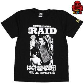 (ハードコアチョコレート) HARDCORE CHOCOLATE KIDS THE RAID -はぐれ国際軍団- (ラッシャー木村)(SS:TEE)(T-929EM-BK) キッズ 子供用 Tシャツ 半袖 カットソー 新日本 全日本 プロレス 国内正規品