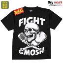 (モブスタイルス) MOBSTYLES SKULL DRY SS TEE (SS:TEE)(MOB0014-BK) Tシャツ 半袖 カットソー ドライメッシュ 国内正規品