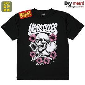 (モブスタイルス) MOBSTYLES SKULL HIBISKUS DRY TEE (SS:TEE)(COLOR:BK) Tシャツ 半袖 カットソー ドライメッシュ 国内正規品