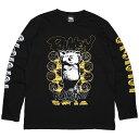 (ハードコアチョコレート) HARDCORE CHOCOLATE 突撃!ラーメンキング (大盛ブラック)(LS:TEE)(T-1510LS-BK) ロンT 長袖 Tシャツ カット…