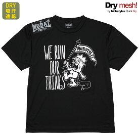 (モブスタイルス) MOBSTYLES OUR THINGS DRY TEE (SS:TEE)(COLOR:BK) Tシャツ 半袖 カットソー ドライメッシュ 国内正規品