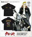 (クローズ ワースト) CROWS×WORST 鈴蘭 SKULL WORKS×坊屋春道 スピードマスター ワークシャツ (SS:SHIRT)(RCW-1201-BK)(※坊屋春道×…