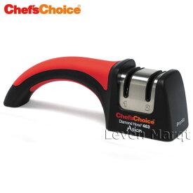 手動式包丁研ぎ器 シェフスチョイス Chef's Choice【シャープナー/包丁研ぎ】