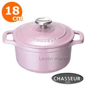 【送料無料】シャスール CHASSEUR ラウンドキャセロール 18cm ピンク (IH対応)【両手鍋/ポット/フランス】