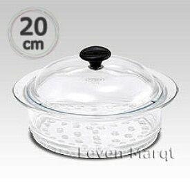 シャスール CHASSEUR ガラススチーマー20cm【蒸し器/蒸し鍋/両手鍋】