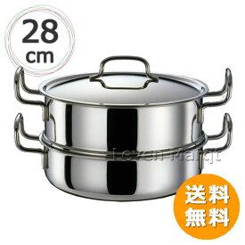 【送料無料】ジオ・プロダクト geo product 蒸し器付き鍋28cm(IH対応)【蒸し鍋/両手鍋/15年保証】