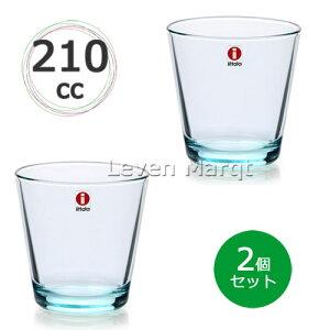 イッタラiittalaカルティオタンブラー210ccウォーターグリーン2個箱入り【KARTIO/グラス/コップ】