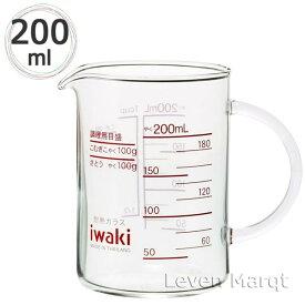 イワキ iwaki ガラスレンジメジャーカップ(取っ手つき) 200cc【耐熱ガラス/計量カップ/電子レンジ】