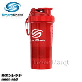 プロテインシェーカー Smartshake スマートシェイク O2GO 600ml ネオンレッド【ドリンクボトル/プロテインボトル/シェイカー】