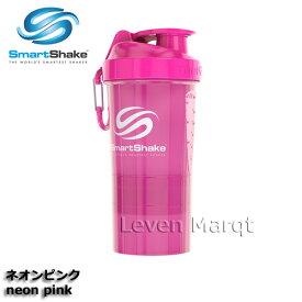 プロテインシェーカー Smartshake O2GO スマートシェイク 600ml ネオンピンク 【ドリンクボトル/プロテインボトル/シェイカー】