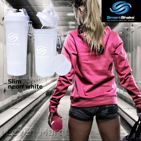 プロテインシェーカー Smartshake スマートシェイクスリム 500ml ネオンホワイト【ドリンクボトル/プロテインボトル/シェイカー】【RCP】