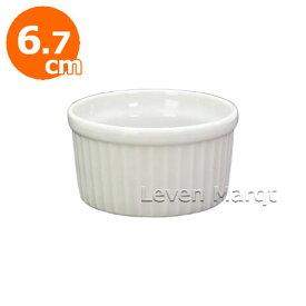 スフレ型 φ6.8cm (2.5インチ)【ココット/耐熱性/業務用】